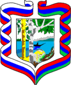 Герб Пряжинского района